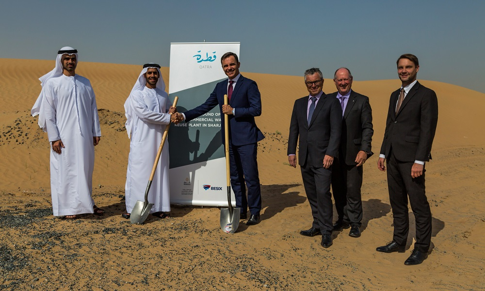 Shurooq and BESIX Group Launch Construction of QATRA Water Reuse Plant