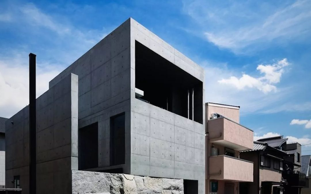 No-frills Japanese House is an Ode to Concrete