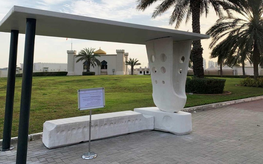 Acciona Builds Middle East's First 3D-printed Bus stop
