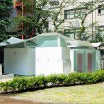 """Fumihiko Maki Tops Tokyo Toilet with """"Cheerful Roof"""""""