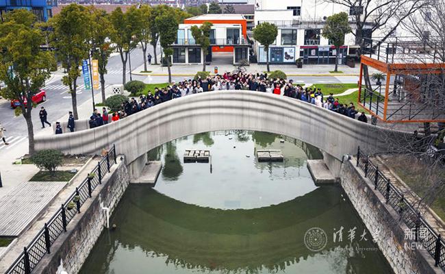 Guinness Certifies World's Longest 3D Printed Concrete Bridge in China
